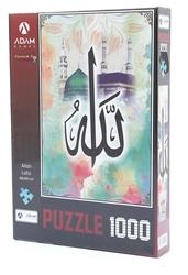 Adam Games - Adam Games Puzzle 1000 Parça Arapça Allah Harfi