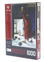 Adam Games - Adam Games Puzzle 1000 Parça Kaplumbağa Terbiyecisi