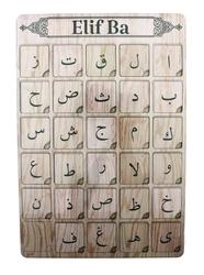 - Ahşap Elif Ba Puzzle