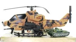 MEGA - AT-1 Helikopter ve Tank oyun seti