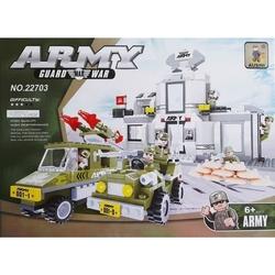 AUSINI - Ausini Army 424 Parça Askeri Set
