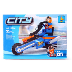 AUSINI - Ausini City 72 Parça Drag Motor