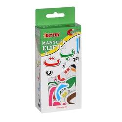 Dıy Toy - Diy toy Manyetik Arapça Harfler Elif-Ba