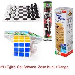 OyuncakFabrikasi - Eğitici Oyun Okul Satranç -Zeka Küpü -Ahşap Denge Oyunu 3'lü Set Ücretsiz Kargo