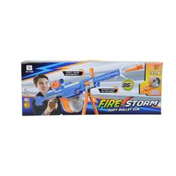 MEGA - Fire Storm Şarjörlü Sniper Yumuşak Dart Atan Tüfek