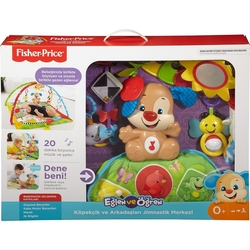 Fisher Price - Fisher Price Jimnastik Merkezi Köpekcik Ve Arkadaşları