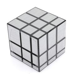 MEGA - Gri Geometrik Zeka Küpü
