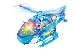 MEGA - Güçlü Çarp Dönsün Helikopter