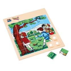 Güçlü Toys - Güçlü Eğitici Resimli Puzzle Saklambaç Oyunu 37 Parça