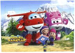 MEGA - Harika Kanatlar Frame Puzzle Jet ve Dizzy Nepal'de