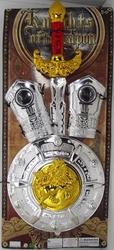 MEGA - Kılıç Kalkan Seti