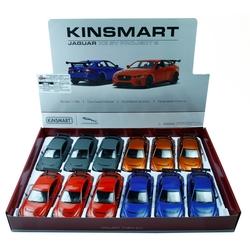 Kinsmart - Kinsmart Oyuncak Metal Çekbırak Araba Jaguar Xe Sv Project 8