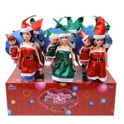 Vardem Oyuncak - Külahlı 11,5 ve 3,5 inch Anne ve Kızı Parti Oyuncak Bebekleri