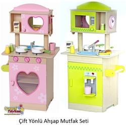 Mentari - Mentari Eğitici Ahşap Oyuncak Mutfak Seti Çift Yönlü MT-3394