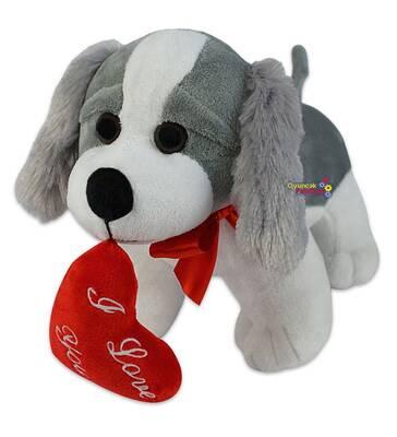 Miajima Ağzında Kalp Tutan I Love Yazılı Oyuncak Peluş Köpek 45 Cm
