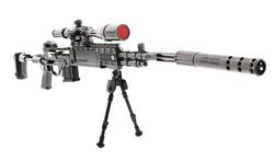 MEGA - MK 14 EBR Metal model Tüfek