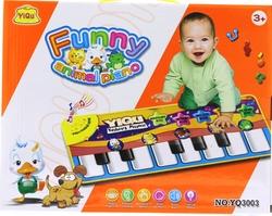 MEGA - Müzikli Eğitici Eğlenceli Sarı Oyun Matı
