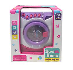 MEGA - Müzikli Mini Çamaşır Makinası