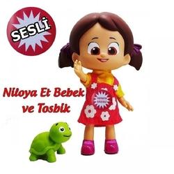 Niloya - Niloya Sesli Et Bebek ve Tosbik 32 Cm