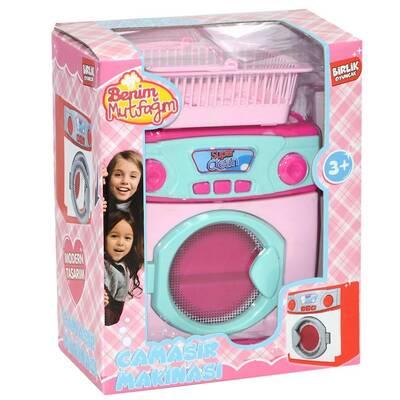 Oyuncak Çamaşır Makinesi Sepetli Pembe