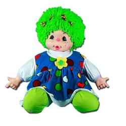 OyuncakFabrikasi - Oyuncak Lahana Bebek Bebişko 20 Cm