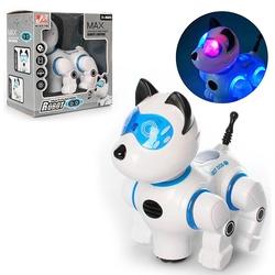 Oyuncak Uzaktan Kumandalı Robot Köpek - Thumbnail