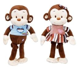 Birlik Oyuncak - Peluş Oyuncak Maymun Sesli Seni Seviyorum Diyor 38 Cm