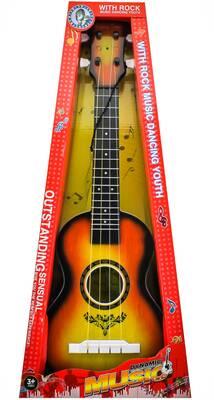 Plastik Koyu Kahve Klasik Gitar
