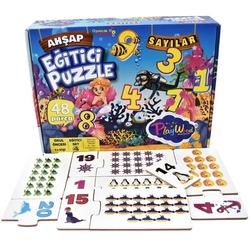 PlayWood - PlayWood Eğitici Ahşap Hafıza Oyun Kartları Sayılar 48 Parça