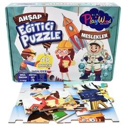 PlayWood - PlayWood Eğitici İngilizce Türkçe Ahşap Puzzle - Meslekler - 48 Parça