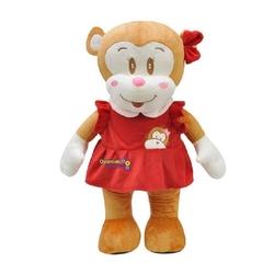 Selay - Selay Elbiseli Ayakta Duran Oyuncak Peluş Kız Maymun Cuci 50 cm