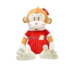 Selay - Selay Peluş Oyuncak Maymun Didi 105 Cm Büyük Boy Tişörtlü