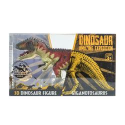 MEGA - Sert Plastik Oyuncak Dinozor Figürü Giganotosaurus