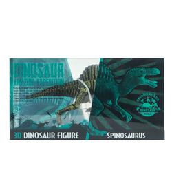 MEGA - Sert Plastik Oyuncak Dinozor Figürü Spinosaurus