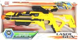 MEGA - Sesli Işıklı Lazerli Tüfek