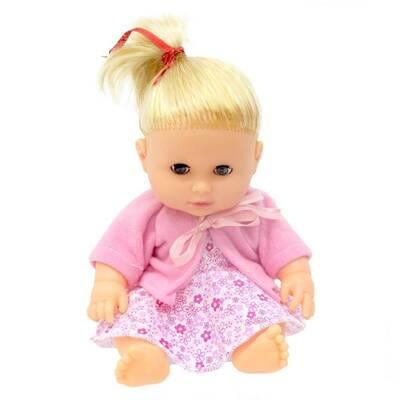 Türkçe Konuşan Altını Islatan Biberonlu Melis Oyuncak Et Bebek 35 Cm