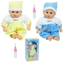 Prestij Toys - Türkçe Konuşan Süt İçen Biberonlu Oyuncak Erkek Bebek Mert 36 Cm