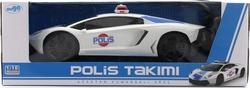 MEGA - U.K. Polis Arabası