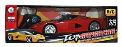 MEGA - U.K. Şarjlı Kırmızı Spor Araba Jt240