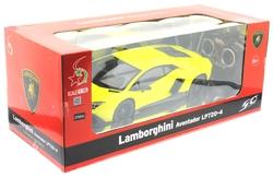 MEGA - U.K. Şarjlı Sarı Lamborghini Aventador Lp720-4