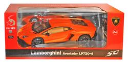 MEGA - U.K. Şarjlı Turuncu Lamborghini Aventador Lp720-4