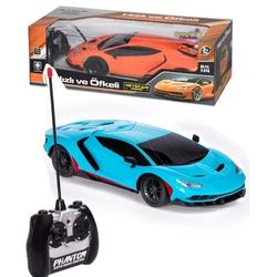 Can-em Oyuncak - Uzaktan Kumandalı Araba Lamborghini Ups Şarjlı Işıklı Hızlı Ve Çok Seridir 1:14 Ölçektir