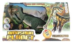 MEGA - Uzaktan Kumandalı Oyuncak Dinozor Raptor