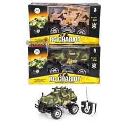 Can-em Oyuncak - Uzaktan Kumandalı Tank Şarjlı
