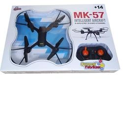 Vardem Drone Helikopter Işıklı 6 Axis Gyro 2.4 Ghz 4 Channel MK-57 - Thumbnail