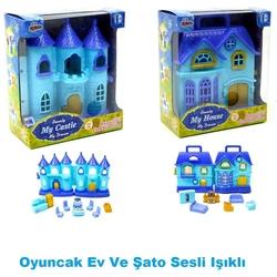 Vardem Oyuncak - Vardem Işıklı Sesli Oyuncak Bebek Evi ve Şato (Işıklı Ve Sesli) Mavi