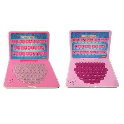 Vardem Kutulu Pilli Sesli Akıllı Mini Laptop