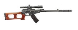 MEGA - VSS Vintorez Metal model Tüfek
