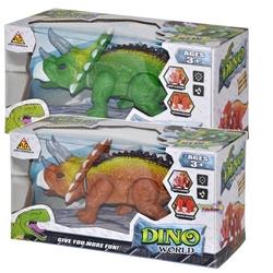 Can-em Oyuncak - Yürüyen Oyuncak Dinozor Sesli Işıklı Hareketli 25 Cm